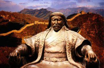 Приход Чингизхана к власти