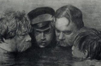 Рассказ Чехова Налим