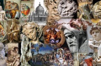 Роль искусства в развитии человечества
