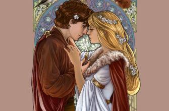 Ромео и джульетта содержание