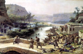Русско турецкая война 1877 1878