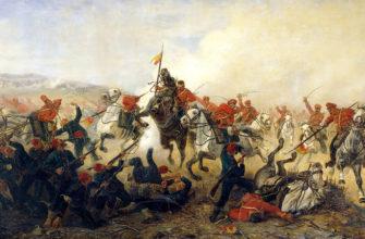 Русско турецкие войны