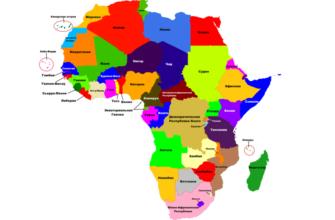 Самые большие страны африки