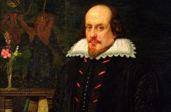Шекспир интересные факты из жизни