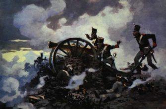 Шенграбенское сражение в романе война и мир