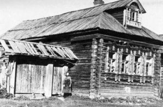 Солженицын Матренин двор