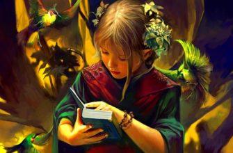 Стихи для детей современных поэтов