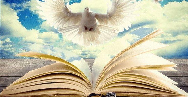 Стихи о стихах и поэзии