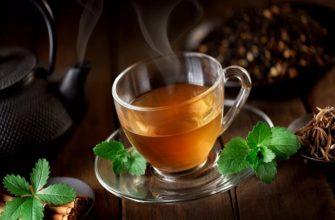 Стихи про чай и чаепитие
