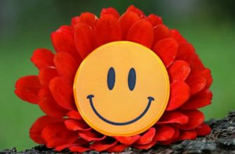Стихи про улыбку