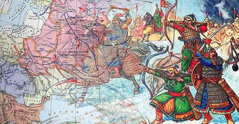 Татаро монгольское нашествие