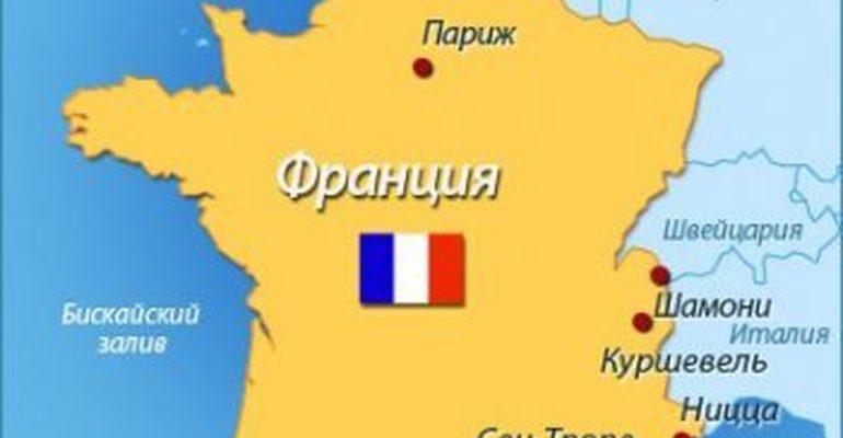 Территория франции на карте