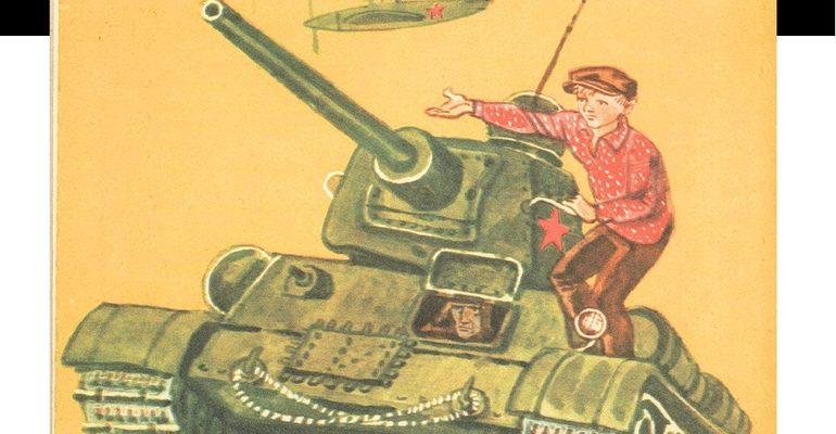 Твардовский рассказ танкиста