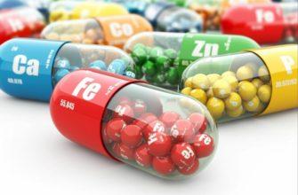 Витамины и их польза