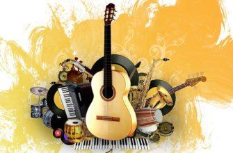 Загадки про музыкальные инструменты