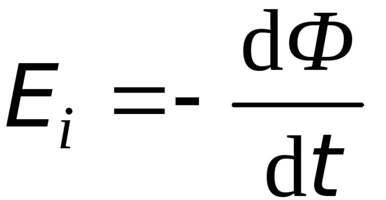 Закон фарадея формула
