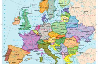 Большие страны зарубежной европы по населению и площади
