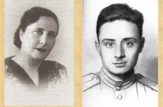 Эдуард Асадов стихи о маме