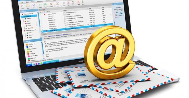 Электронная почта что это