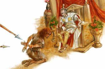 Ершалаимский мир