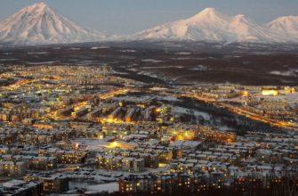 Города Дальнего Востока России