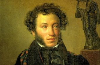Интересные факты из жизни пушкина кратко
