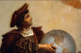 Исследователи северной америки история открытия