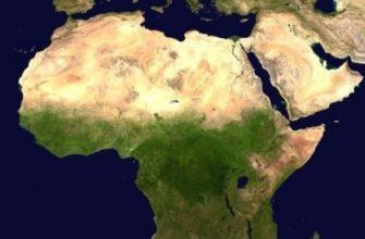 Континент Африка