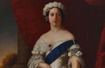 Королева виктория сообщение