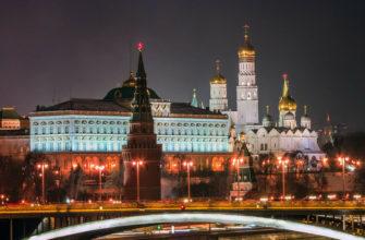 Кремль описание