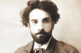 Левитан художник биография и творчество
