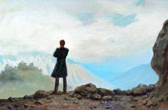 Лирический герой Лермонтова