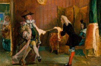 Мещанин во дворянстве главные герои характеристика
