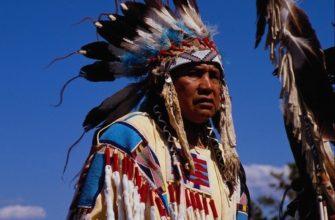 Племена северной америки
