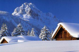 Предложения со словом зима 1-2-3 класс
