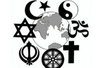 Предпосылки для институализации религии