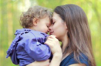 Проявление материнской любви