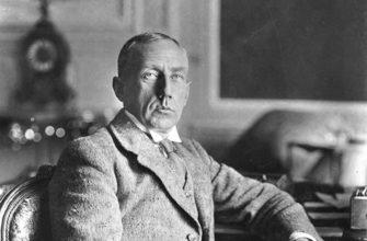 Путешественник roald amundsen