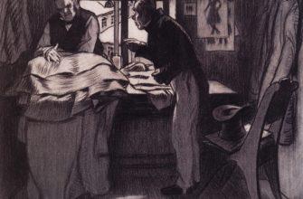«Шинель» (Н. Гоголь) - цитаты для сочинения