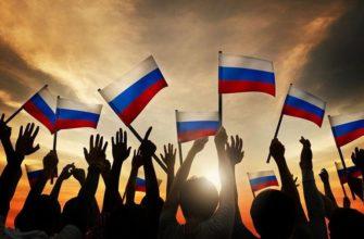 Сообщение о патриоте россии