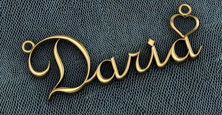 Стихи про Дашу