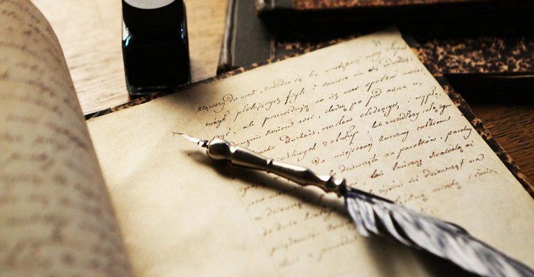 Стихи Пушкина о поэте и поэзии