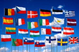 Страны зарубежной Европы