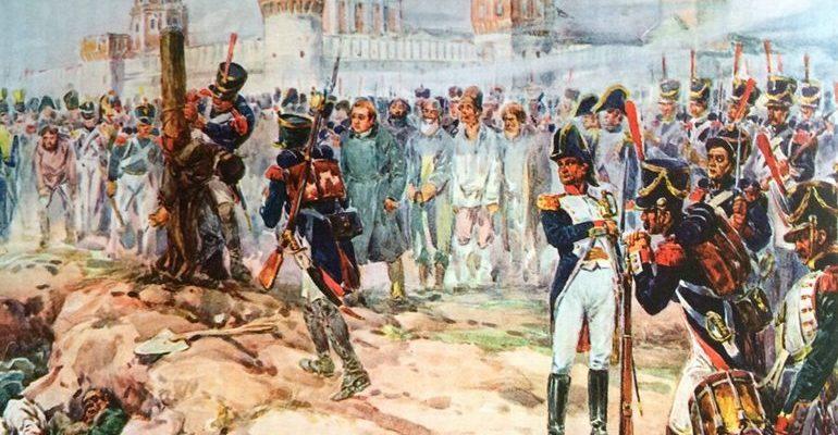 Тема войны в романе война и мир