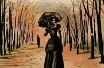 Темные аллеи читательский дневник