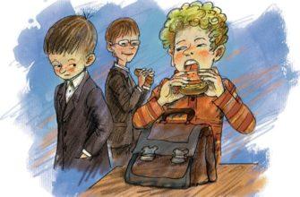 Три товарища осеева читательский дневник