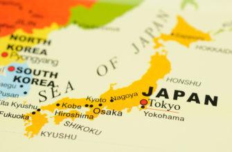 Япония географическое положение
