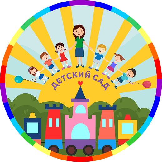 Стихи про воспитателей детского сада