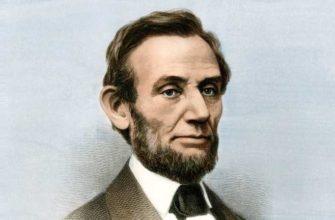 Авраам линкольн краткая биография