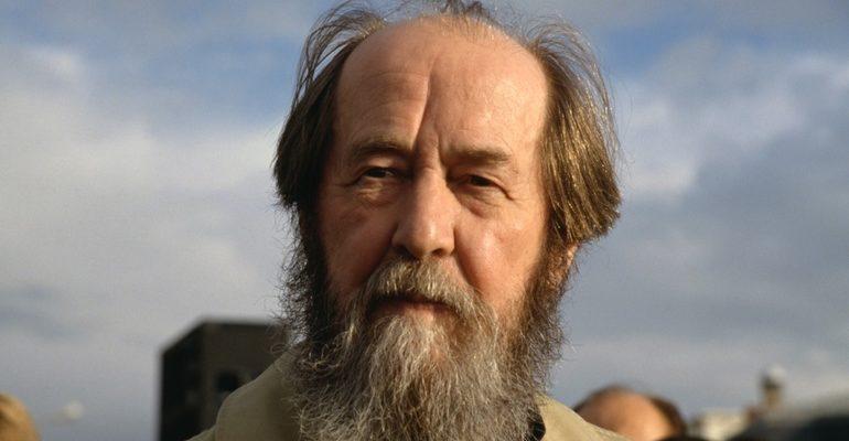 Биография солженицына по датам кратко